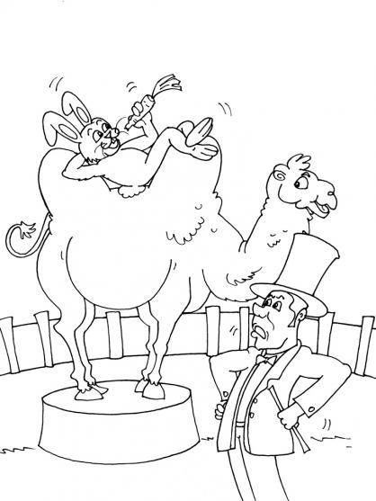 Free coloring and drawings Humorous circus animals Coloring page