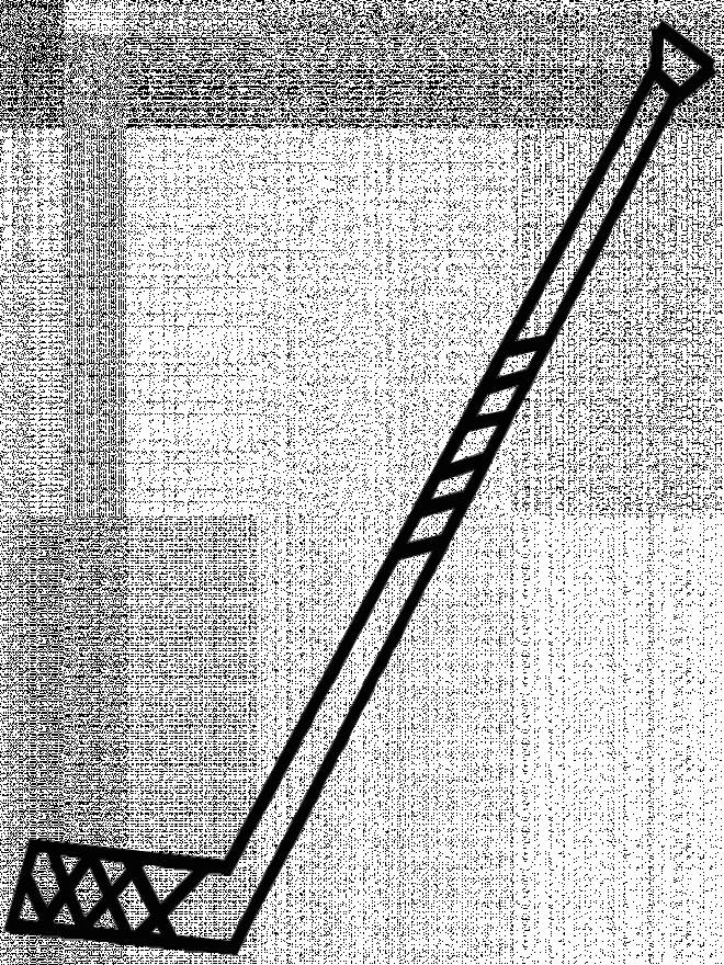 Free coloring and drawings A Hockey Stick Coloring page
