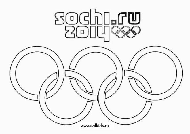 Free coloring and drawings 2014 olympic games Coloring page
