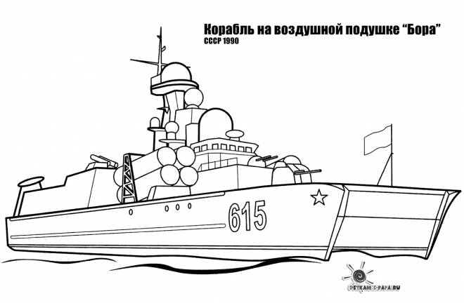 Free coloring and drawings Russian aircraft carrier Coloring page