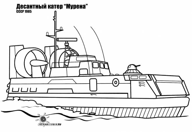Free coloring and drawings Soviet aircraft carrier Coloring page