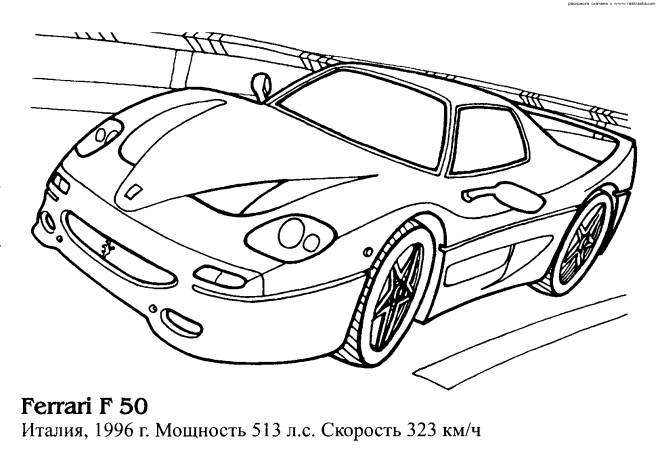 Free coloring and drawings Ferrari model F50 Coloring page