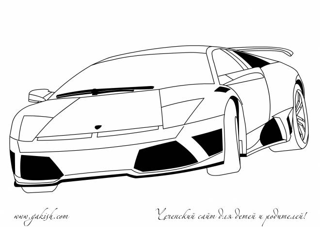 Free coloring and drawings Lamborghini to download Coloring page