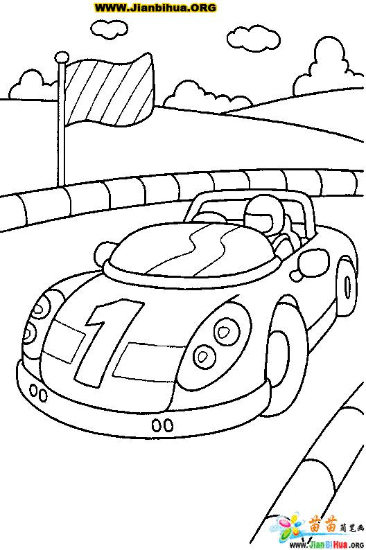 Free coloring and drawings Race car on the course Coloring page