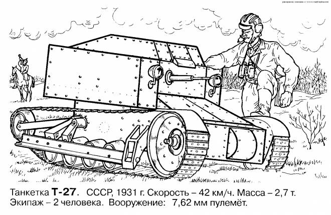 Free coloring and drawings Classic war tank Coloring page