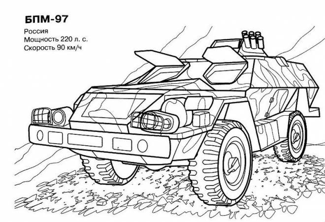 Free coloring and drawings Coloring tank online Coloring page