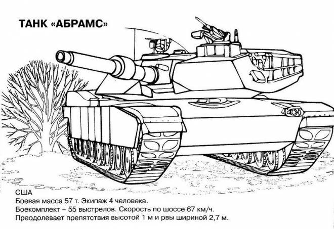 Free coloring and drawings Introducing Tank tahk Coloring page