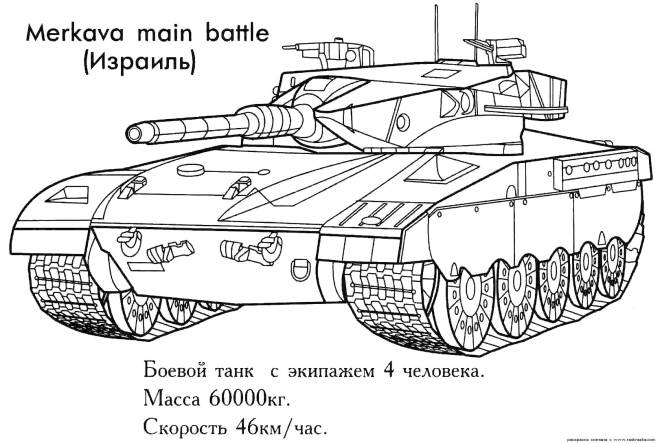 Free coloring and drawings Powerful tank Coloring page