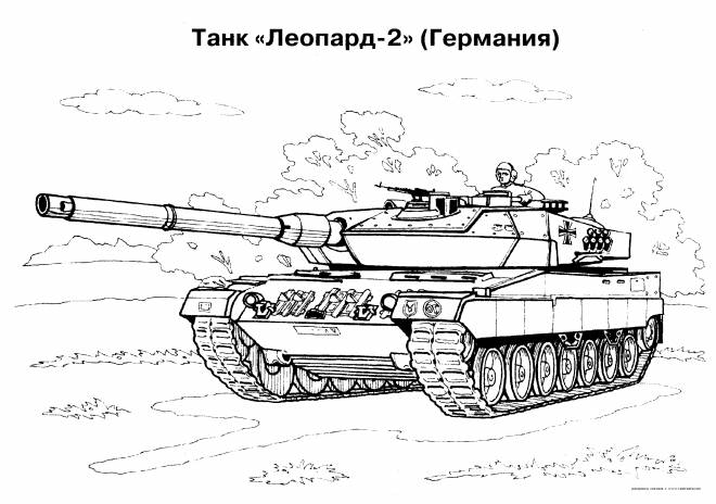 Free coloring and drawings Russian military tank for kids Coloring page
