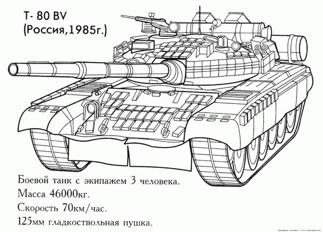 Free coloring and drawings Russian Tank Coloring page