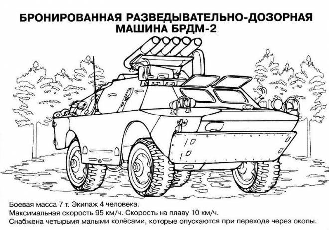 Free coloring and drawings Soviet tank Coloring page