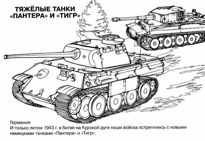 Free coloring and drawings Soviet tank in action Coloring page