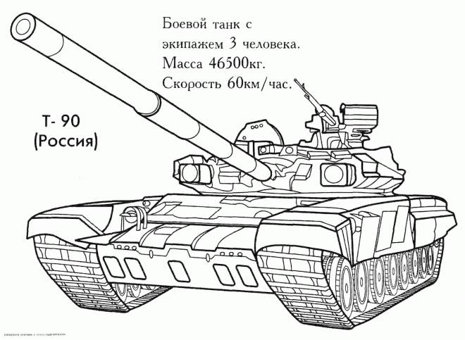 Free coloring and drawings Stylized military tank Coloring page