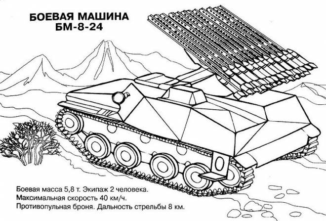 Free coloring and drawings Tank a mission Coloring page