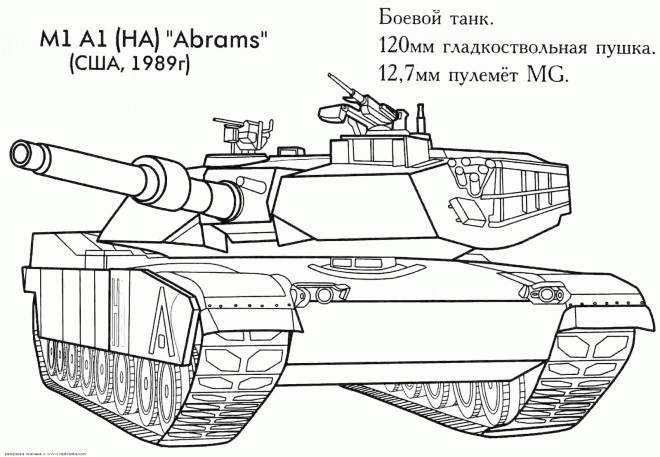 Free coloring and drawings Tank Abrams Coloring page