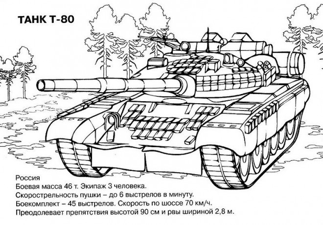 Free coloring and drawings Tank Tahk T Coloring page