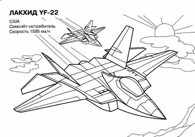 Free coloring and drawings Russian warplane on mission Coloring page