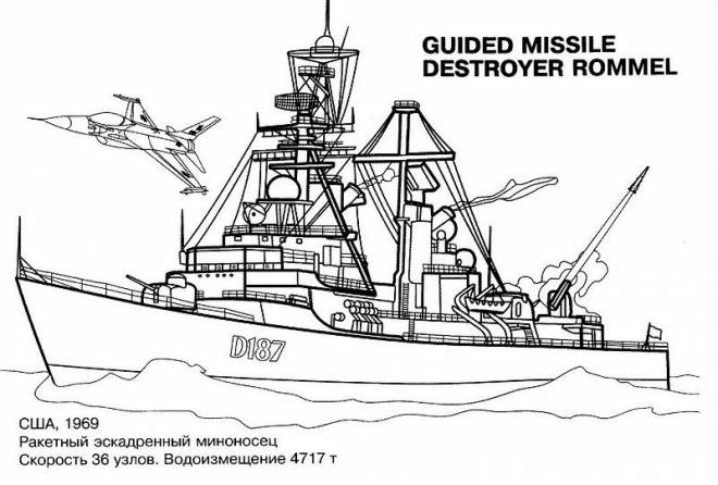 Free coloring and drawings Rommel Warship Coloring page