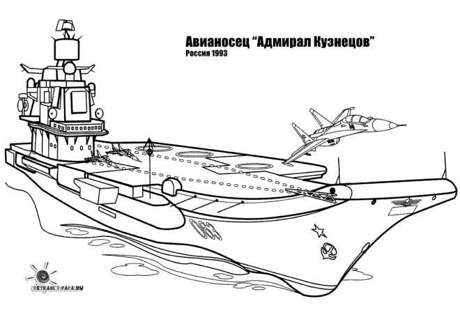 Free coloring and drawings Russian warship Coloring page